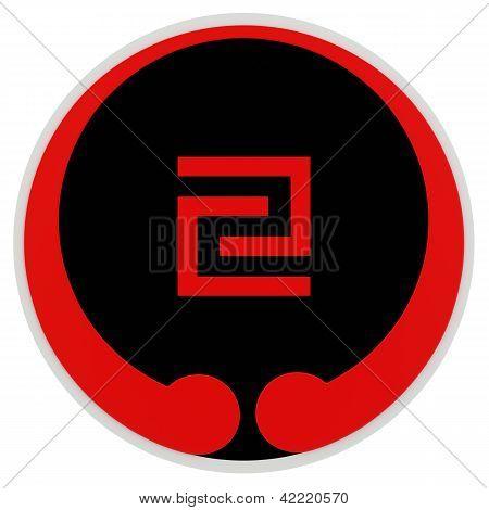 Okinawa Goju-ryu Karate-do.