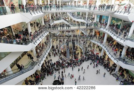 Sofia Bulgaria Shopping Center