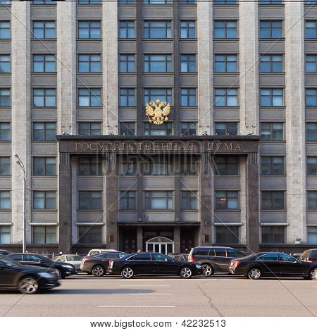 Facade Of The State Duma Of Russian Federation