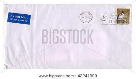 HONG KONG - CIRCA 2013: A stamp printed in Hong Kong shows image of the Bird Red-wihskered Bulbul, circa 2013.