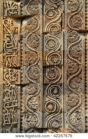 Ancient Relief
