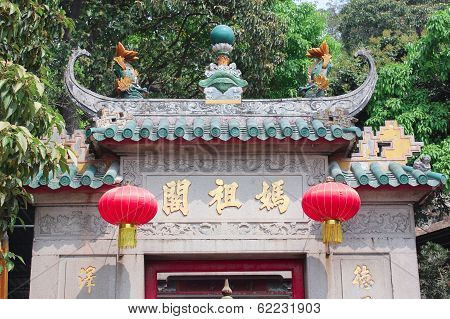 A-ma Temple In Macao