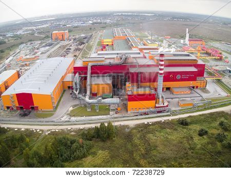 Aerial view on iron and steel works factory.Russia