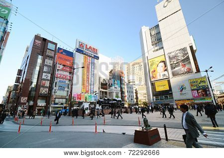 Tokyo, Japan - November 26, 2013: Business Man In Shimbashi
