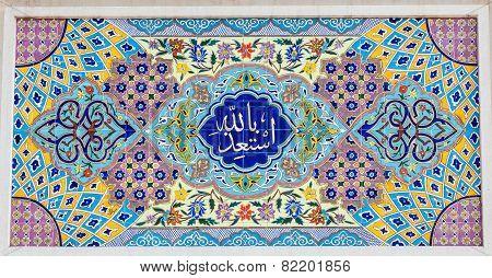 Oriental Tiles Decoration