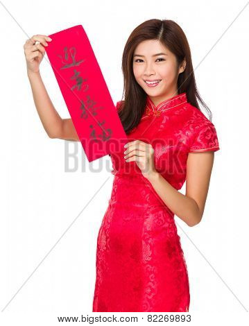 Chinese woman hold with Fai Chun, phrase meaning is blessing good luck