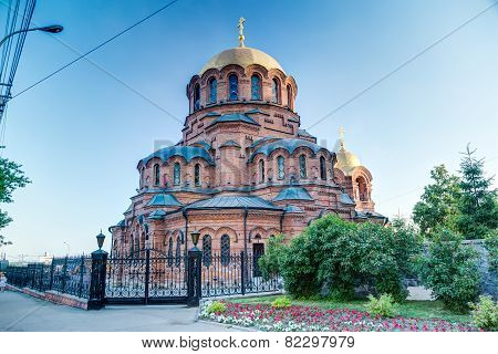 Church In Novosibirsk, Russia
