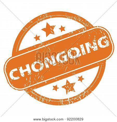Chongqing round stamp