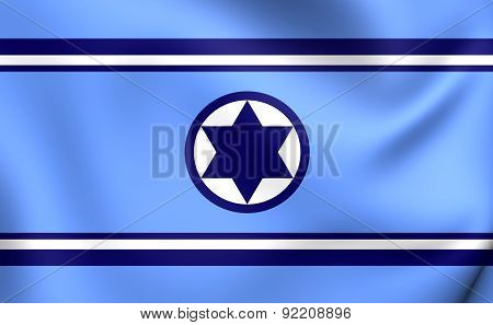 Flag Of Israeli Army