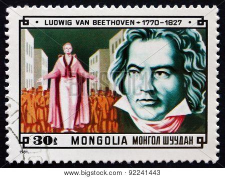 Postage Stamp Mongolia 1981 Ludwig Van Beethoven