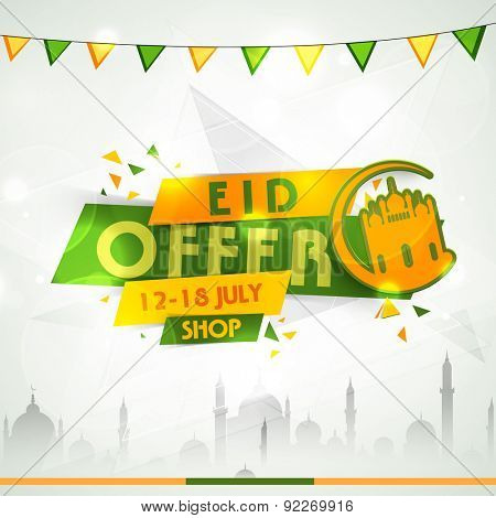 Sale sticker, tag or label of limited offer from 12 to 18 July for Islamic festival, Eid Mubarak celebration on mosque silhouette background.