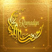 picture of ramadan calligraphy  - Golden Arabic Islamic calligraphy of text Ramadan Kareem in crescent moon shape - JPG
