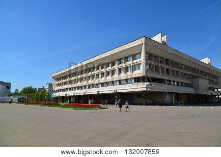 Zelenograd, Russia - May 09 2016:  Prefecture of a Zelenograd Administrative District
