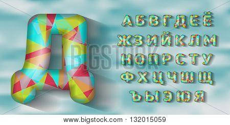 Cyrillic alphabet with geometric shadows and volume. Polygonal geometry. EPS10