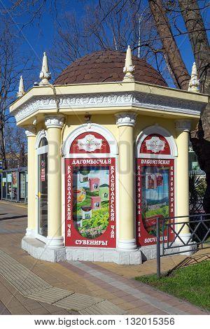Sochi, Russia - February 9, 2016: Shop selling tea styled rotunda in Sochi