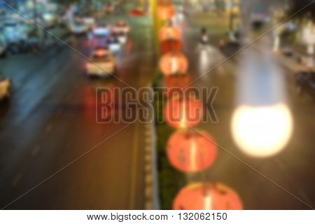 midnight traffic. The city lights. Motion blur Abstract background