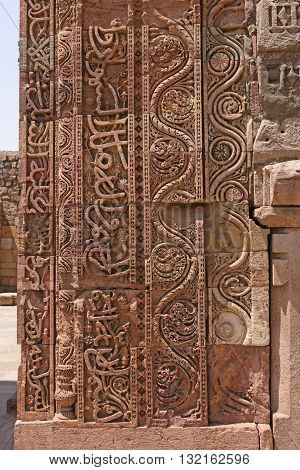 Wall Carvings in the historic Qutub Complex in Delhi India
