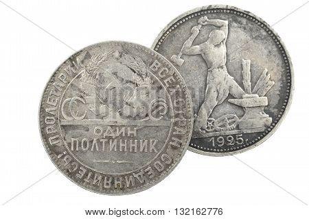 Серебряные монеты полтинник советского периода, 1920-е годы