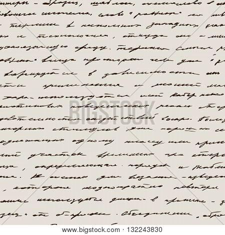 Love Handwriting Seamless vector background. Text pattern, vintage style
