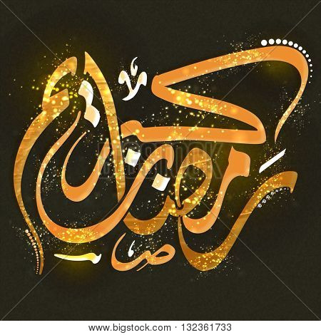 Glowing Golden Arabic Islamic Calligraphy of text Ramadan Kareem on grungy background for Muslim Community Holy Month of Prayers celebration.