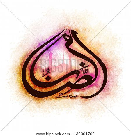 Arabic Calligraphy text Ramazan with colourful splash on Mosque silhouette background for Holy Month of Muslim Community Festival Celebration.