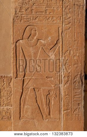 Carving at the entrance to the tomb of Mereruka (Mere-Ruka) served during the sixth dynasty of Egypt as one of Egypt's most powerful officials.