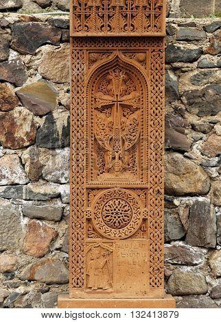 Khachkar, the sacred cross-stone in Armenia