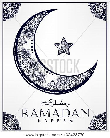 Ramadan greetings ornate background. Ramadan Kareem means Ramadan the Generous Month from Arabic. Holy Muslim month and celebration. Isolated vector illustration.