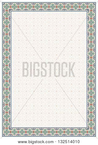 Decorative frame, A 4 page format, Arabic style. Pattern brush for rectangular frame and swatch for fill are included.