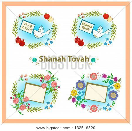 Four retro style Rosh Hashanah signs. Eps10