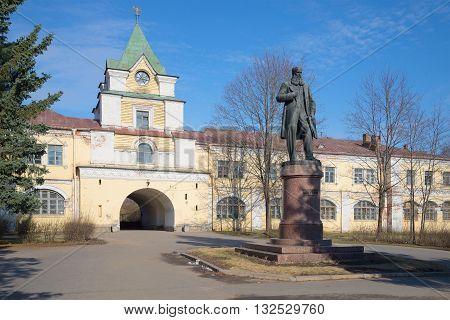 SAINT PETERSBURG, RUSSIA - APRIL 17, 2016: Monument to Professor Dokuchaev V. V. at a historic building of the Agrarian University. Landmark of the Tsarskoye Selo