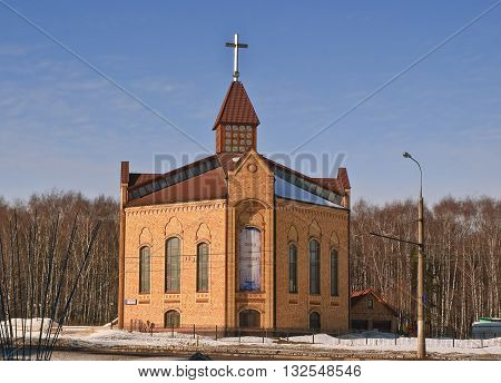 Calvary Church of Evangelical Baptists in Bibirevo. Moscow, Russia