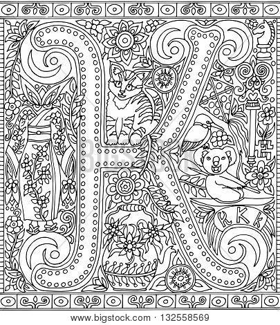 Adult Coloring Book Poster Alphabet Letter K Black and White Vector Illustration