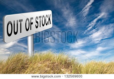 out of stock no more available 3D illustration