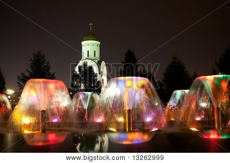 Coloured Fountain. Moscow