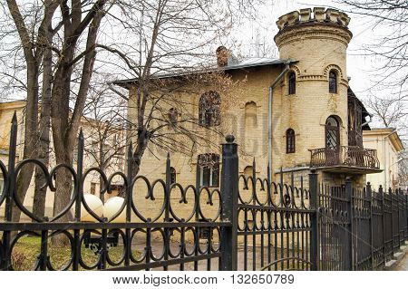 The house with tower and balcony. Architecture and attractions of the city of Kislovodsk.