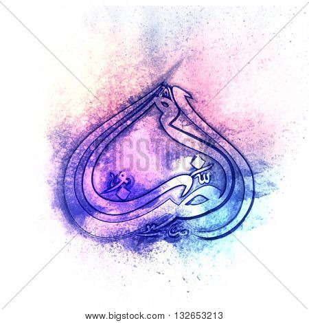 Creative Arabic Calligraphy text Ramazan with colour splash for Holy Month of Muslim Community Festival Celebration.