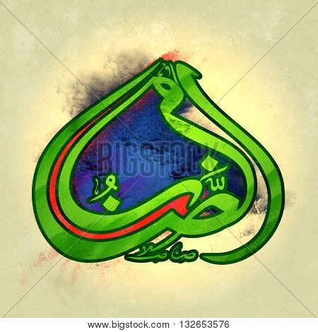 Creative Arabic Islamic Calligraphy of text Ramazan on stylish background for Holy Month of Muslim Community Festival celebration.