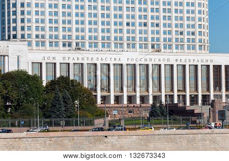 Moscow, Russia - 09.21.2015. House Government of a Russian Federation