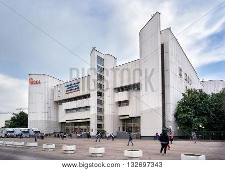Moscow, Russia - June 3, 2016: Alexander Gomelsky Universal Sports Hall CSKA - home arena basketball team CSKA Moscow