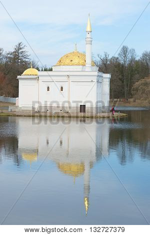 SAINT PETERSBURG, RUSSIA - APRIL 17, 2016: The Turkish bath, pavilion on the Great pond of the Catherine Park, april day. Historical landmark of the city  Tsarskoye Selo