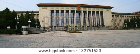 Panoramic view of Beijing Parliament China. Landscape