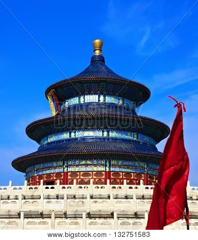 The Temple of Heaven literally the Altar of Heaven. is a medieval complex of religious buildings situated in the southeastern part of central Beijing. China