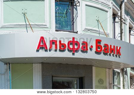 Moscow, Russia - May 17. 2016. Alpha Bank sign on the facade of the house