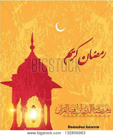 Ramadan Kareem ; Ramdan Mubarek - Background (translation Generous Ramadhan) In Arabic Calligraphy S