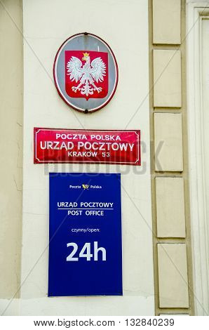 Plate. Information about mail office in Krakow. Poland. Spring 2016.