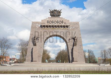 SAINT PETERSBURG, RUSSIA - APRIL 24, 2016: Arc de Triomphe, april day. Red Village, Landmark of the city Saint-Petersburg