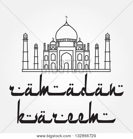 Modern Arabic Style Font With Mosque. Vector Illustration. Mosque And Arabic Style Text Ramadan Kare