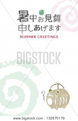 Mosquito coils and a pig coil holder summer greeting card