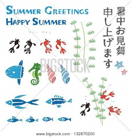 Summer greeting elements gold fish fish and shell
